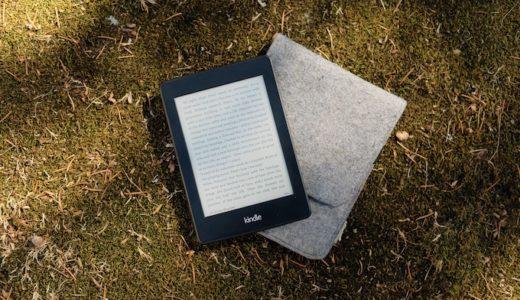 Kindle端末に指定した電子書籍だけを配信する方法
