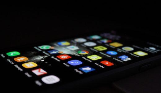 合成音声を出力するアプリを多言語対応する[Android、Kotlin]