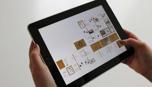iPadで「Split View(スプリット ビュー)」の使い方を紹介