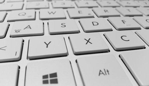 Jupyter Notebookでオートコンプリート機能を追加する方法
