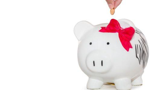 【誰でもできる】お金を増やすためにできる簡単な行動を紹介