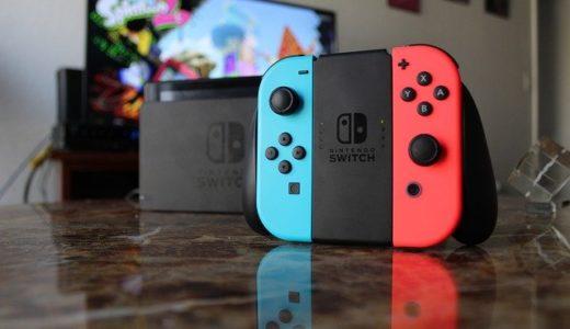 【2019年最遅?】Nintendo Switchを購入しました。起動までの流れを紹介。