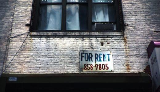 賃貸物件を借りるときに初期費用を抑える方法