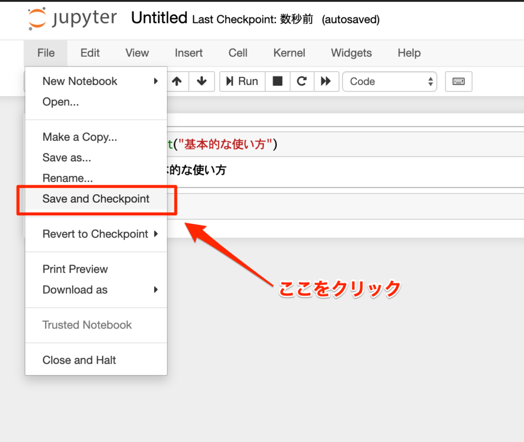 Jupyter Notebookを終了する方法   トモブログ