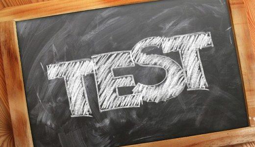 試験の勉強は問題集を解くことが重要【暗記より問題集を解きましょう】