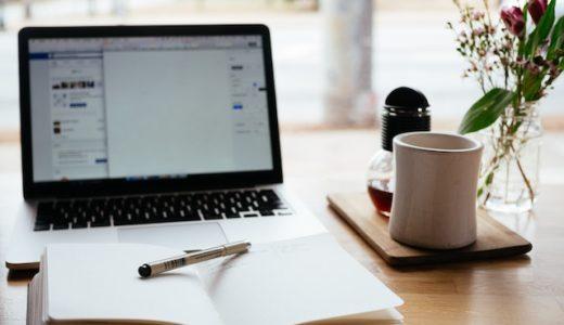 【初心者必見】ブログで稼ぎたい人はすでに稼いでいる人のマネをしよう!
